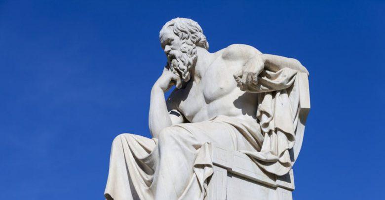 The Socratic Method